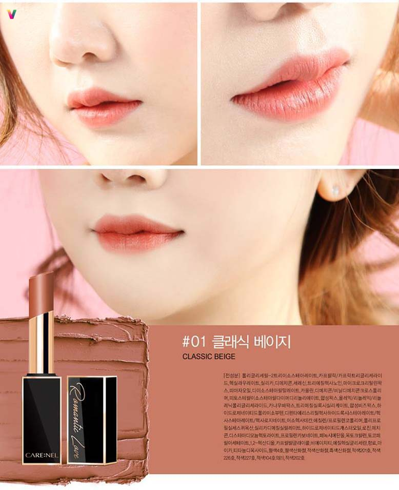 Son Carenel Romantic Love Lip Mat.tic